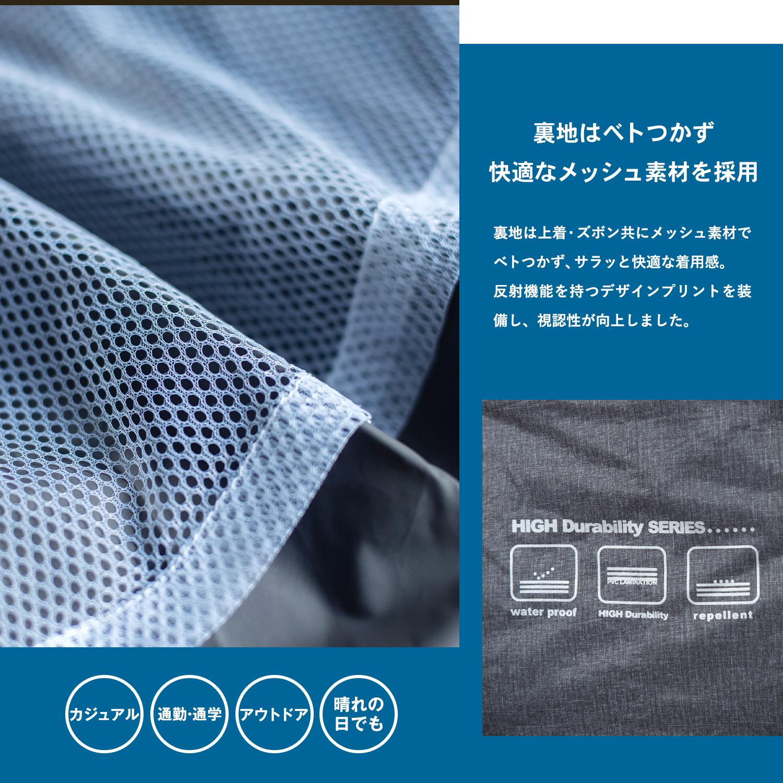 【 めちゃ早便 】◇ コーナン オリジナル PROACT アクティブレインス−ツ 杢グレー 3L