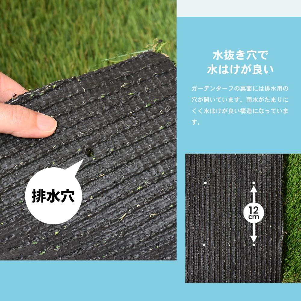 【 めちゃ早便 】コーナン オリジナル ガーデンターフ 芝丈約:35mm 巾約:1mX2m巻き 透水穴付 ( 人工芝 ) (FIFA公認工場製造)