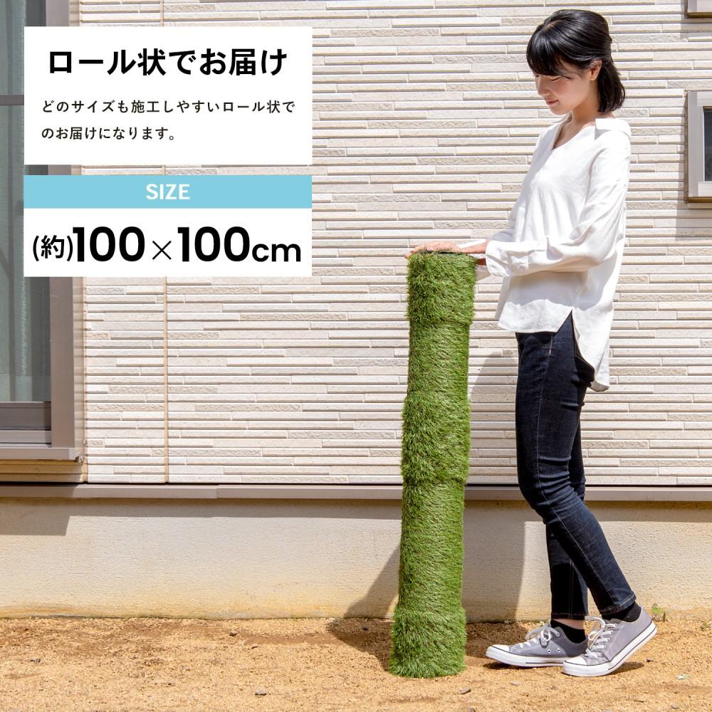 【 めちゃ早便 】コーナン オリジナル ガーデンターフ 芝丈約:35mm 巾約:1mX1m巻き 透水穴付 ( 人工芝 ) (FIFA公認工場製造)