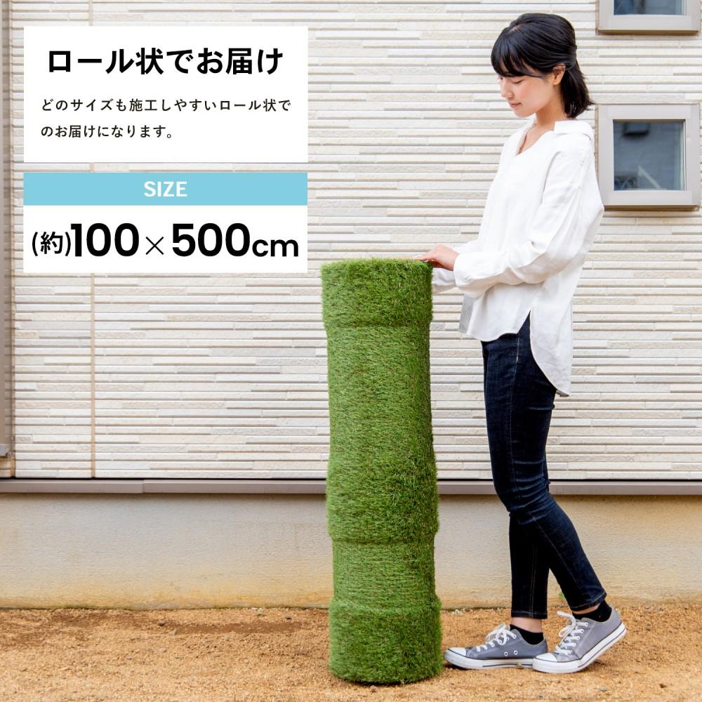 【 めちゃ早便 】コーナン オリジナル ガーデンターフ 芝丈約:35mm 巾約:1mX5m巻き 透水穴付 ( 人工芝 ) (FIFA公認工場製造)