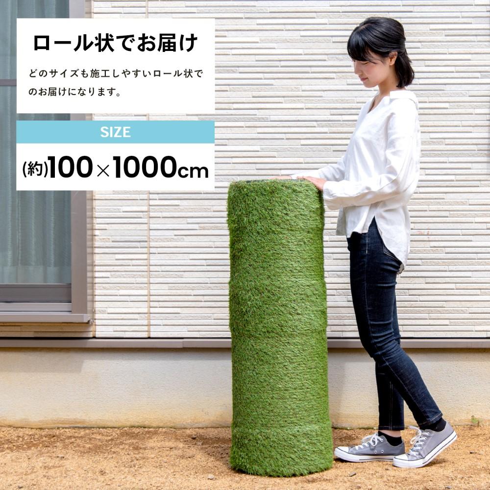 コーナン オリジナル ガーデンターフ 芝丈約:35mm 巾約:1mX10m巻き 透水穴付 ( 人工芝 ) (FIFA公認工場製造)