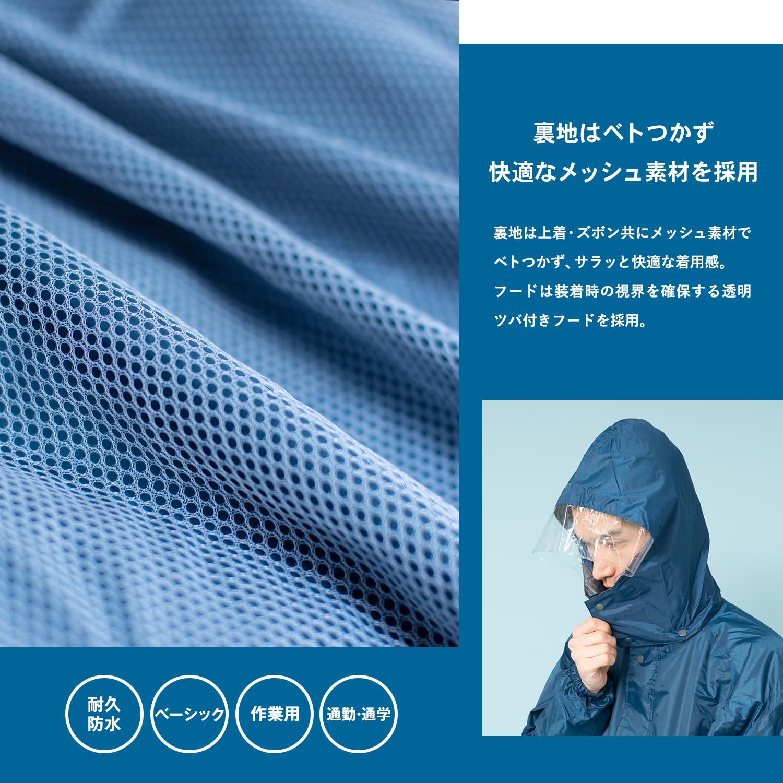 【 めちゃ早便 】◇ コーナン オリジナル スタンダードレインスーツ ネイビー M KN−003