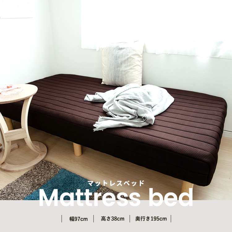 コーナン オリジナル 足付マットレスベッド SK18−9932