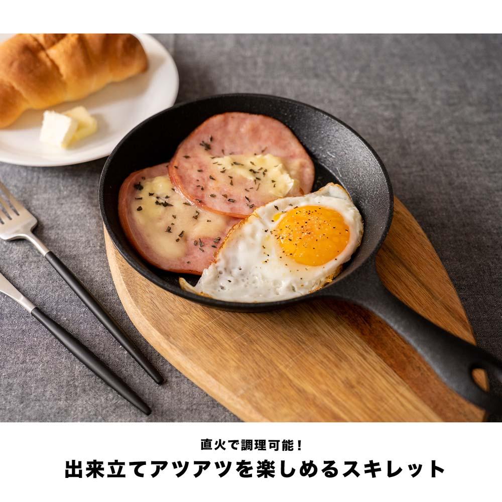 【 めちゃ早便 】◇ 軽くて錆びにくいアルミスキレット 17cm