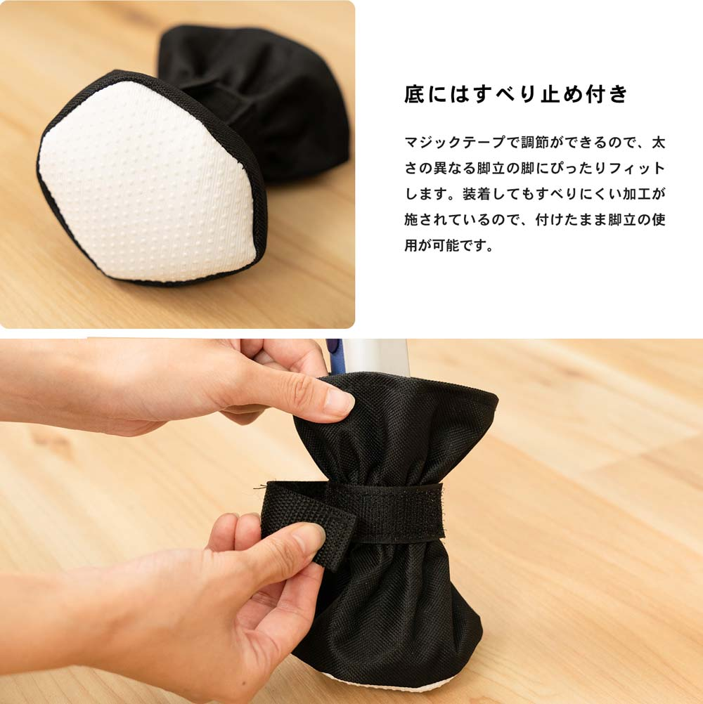 ☆ コーナン オリジナル 脚立用脚カバー 4ケ入り 09HK−777