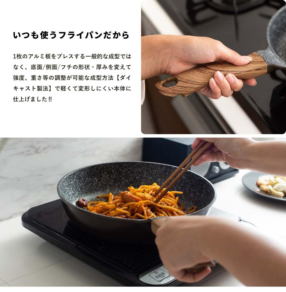 【 めちゃ早便 】◇ コーナン オリジナル LIFELEX フライパン 26cm IH対応 ダイキャスト