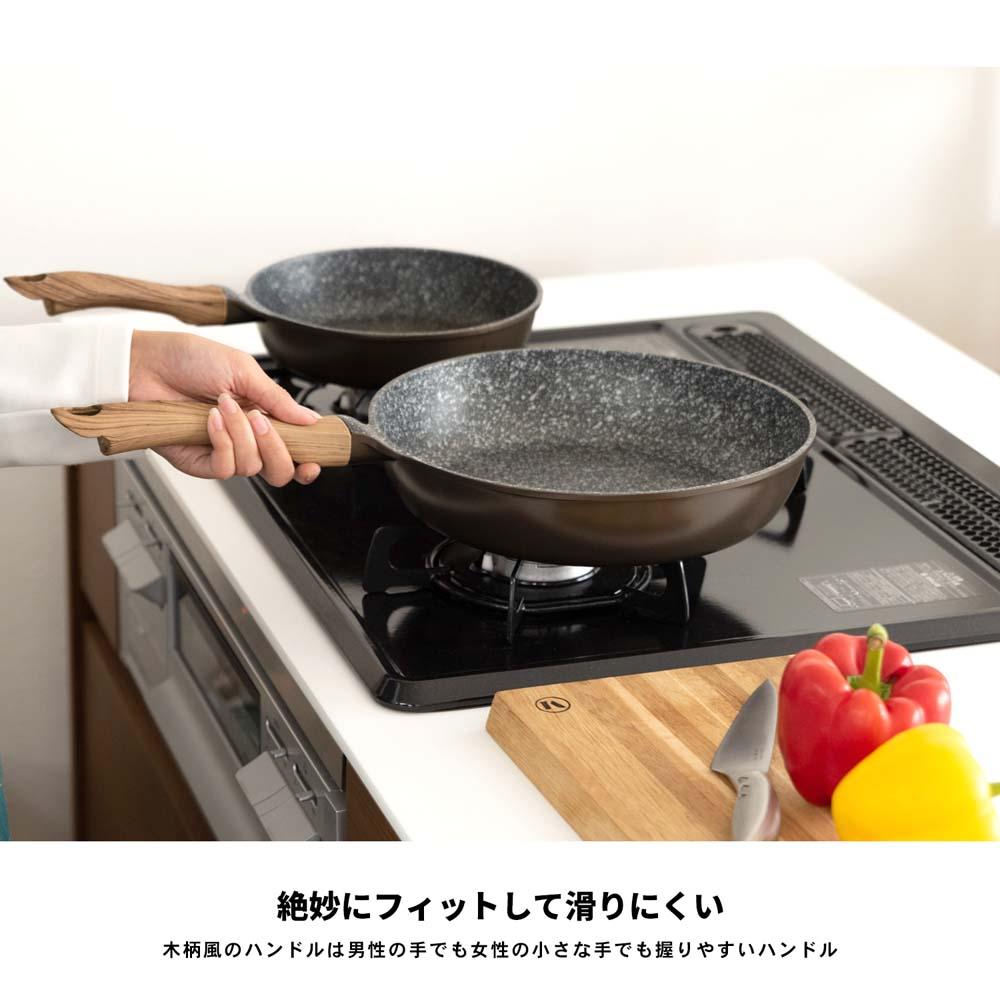 【 めちゃ早便 】◇ コーナン オリジナル LIFELEX フライパン 28cm IH対応 ダイキャスト