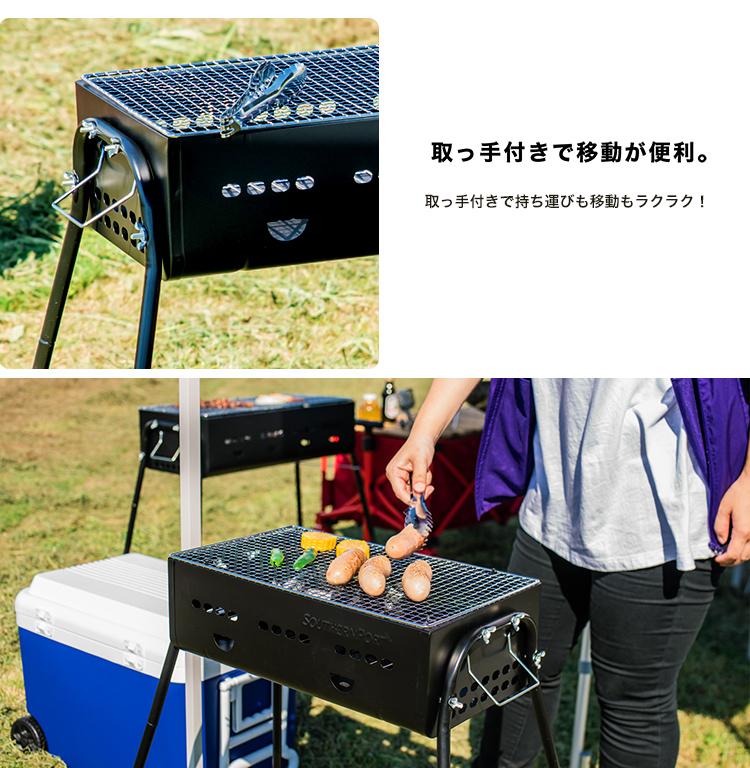 【 めちゃ早便 】コーナン オリジナル バーベキューコンロ NEIN 4人用 使用時サイズ:約幅450X奥行260X高さ700mm 焼網サイズ:約450X260mm 【BBQ】