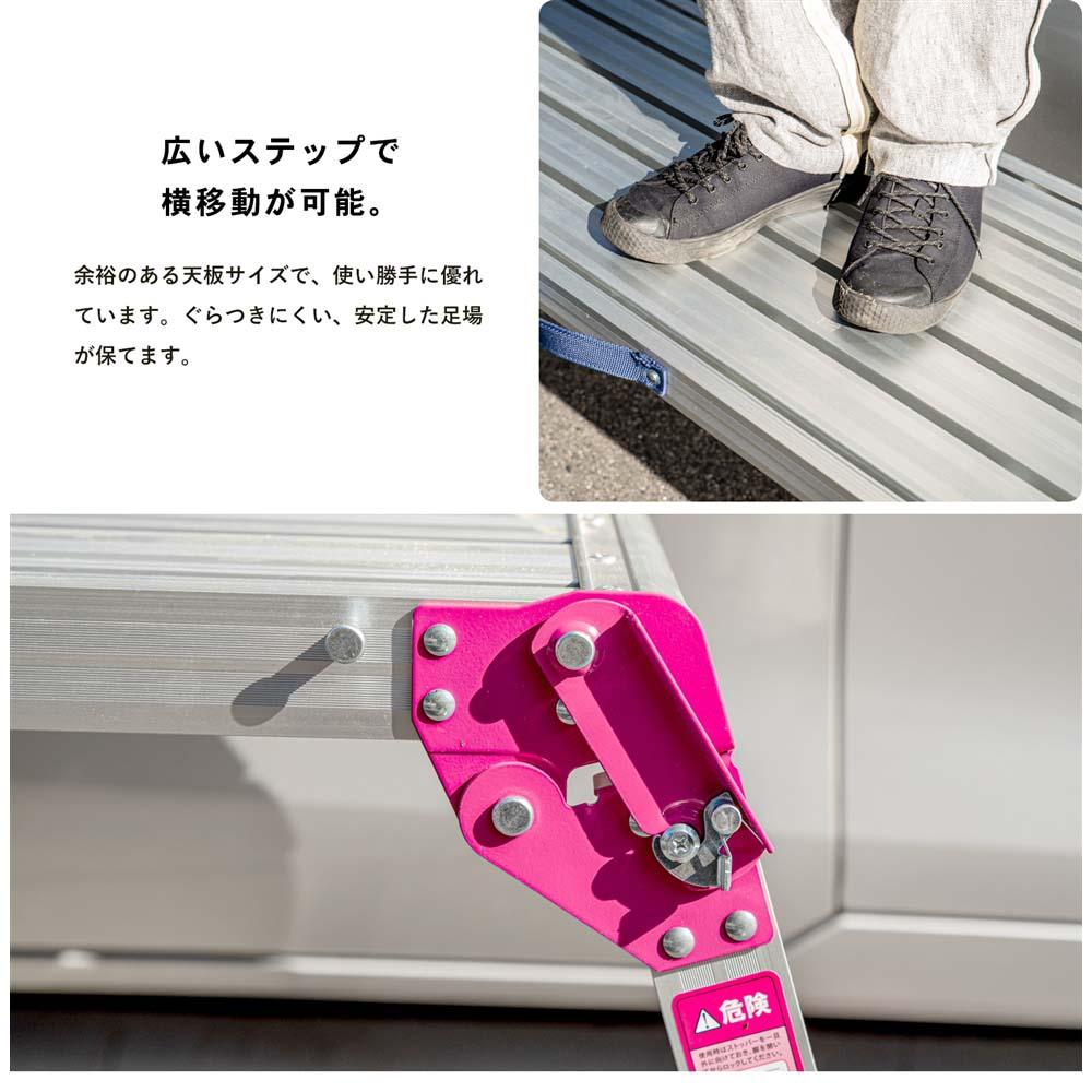 【 めちゃ早便 】コーナン オリジナル 幅広アルミ洗車台 AWS−13060P