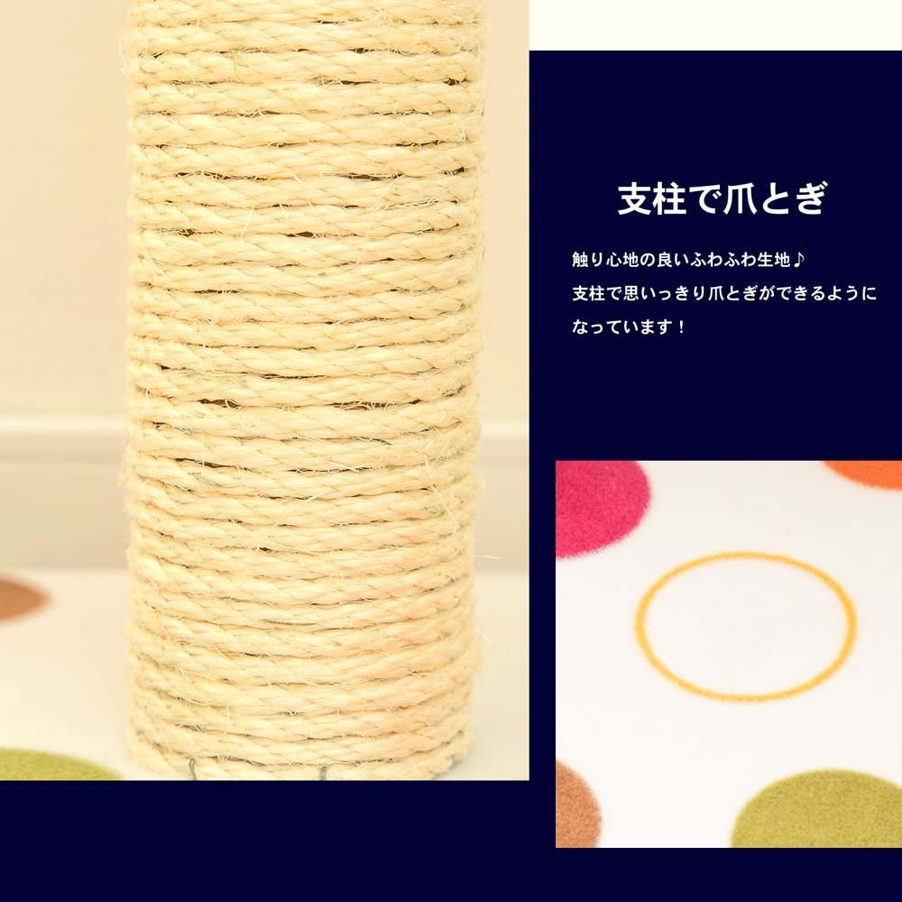 コーナン オリジナル 3段キャットツリー ホワイト ドロップス