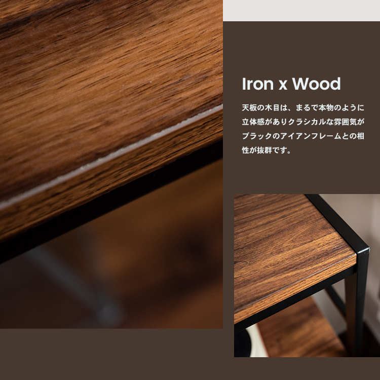 コーナン オリジナル アイアンラック4段 KMT18-5584