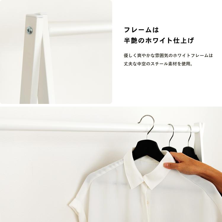 【 めちゃ早便 】コーナン オリジナル A型パイプハンガー CL18-7097