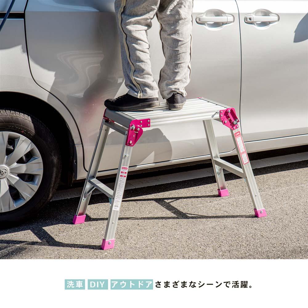 【 めちゃ早便 】コーナン オリジナル アルミ洗車台 幅60cm
