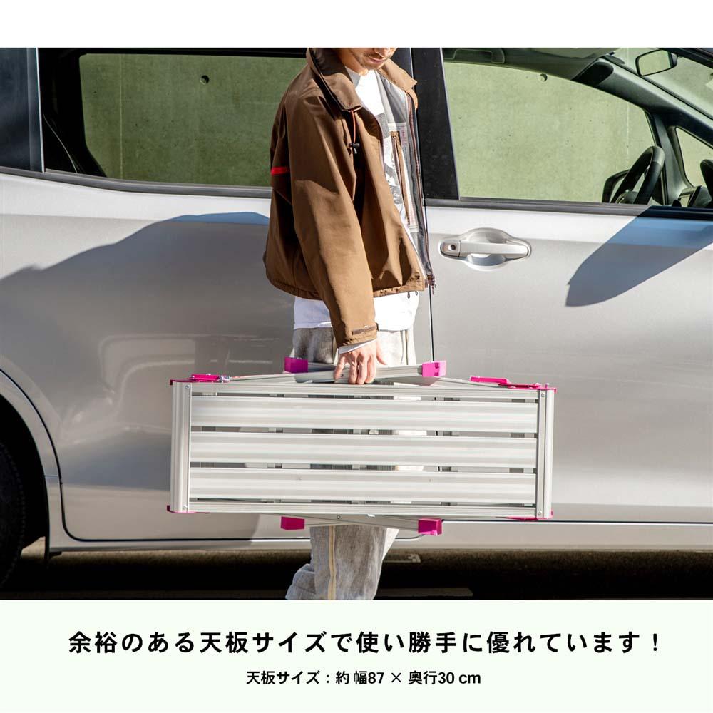 【 めちゃ早便 】コーナン オリジナル アルミ洗車台 幅90cm