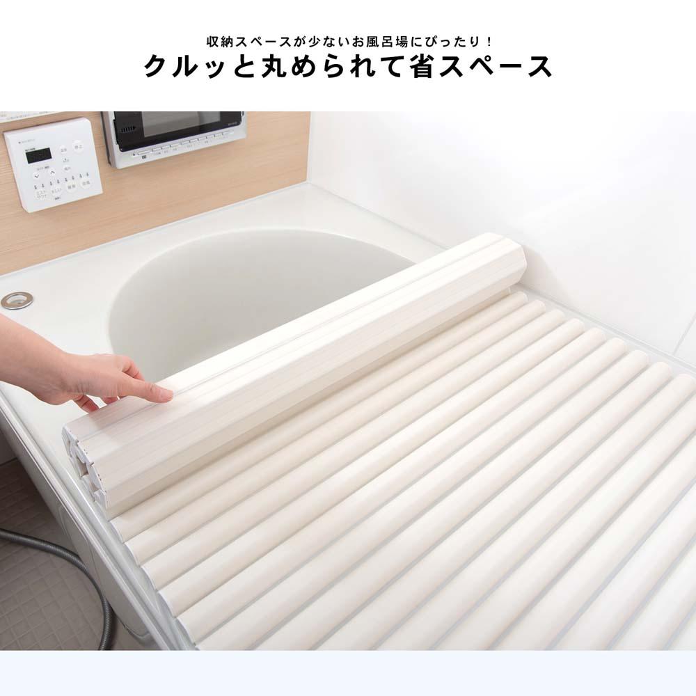 【 めちゃ早便 】LIFELEX(ライフレックス)シャッター式風呂フタ M−12 ラウンド型