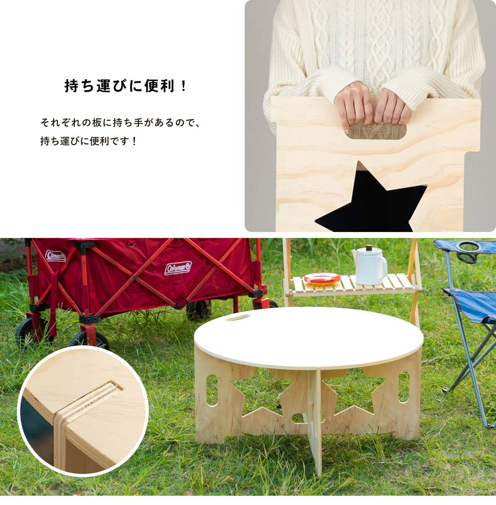 【 めちゃ早便 】コーナン オリジナル スターレッグS 無塗装 約幅800X高さ400mm (天板別売) 簡易テーブル 作業台