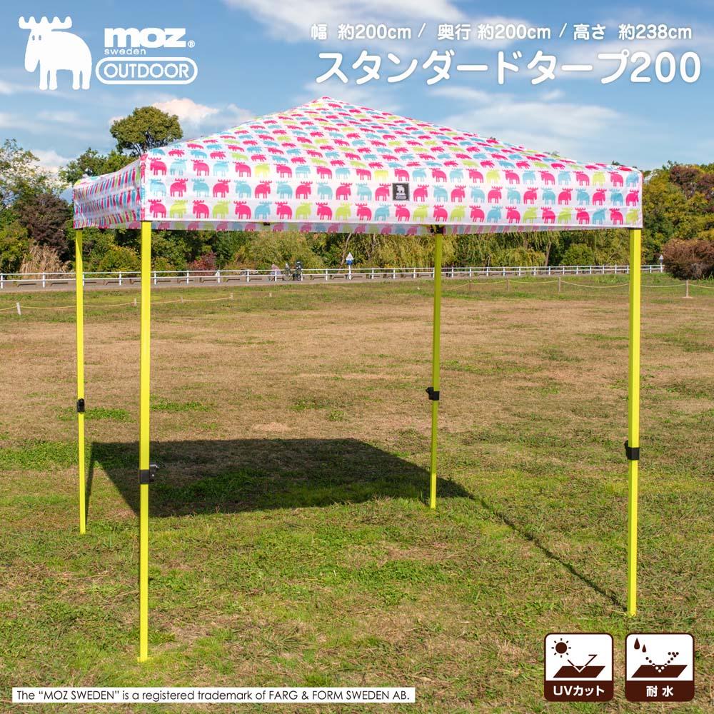 MOZ(モズ) スタンダードタープ200 ピンク/グリーン (ヘラジカ柄)  約幅200×奥行200×高さ238cm