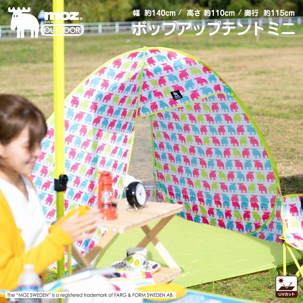 MOZ(モズ) ポップアップテントミニ ヘラジカ柄 約幅145×奥行160×高さ110cm