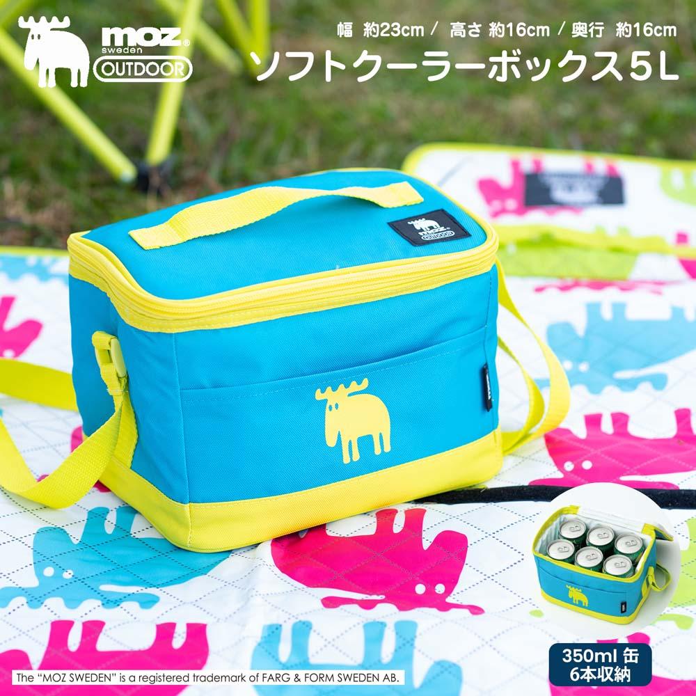 MOZ(モズ) ソフトクーラーバッグ 5L ブルー 幅22×奥行16×高さ16cm