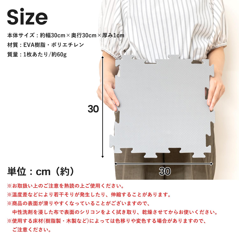 コーナン オリジナル LIFELEX ジョイントマット8P グレー 約30×30×1cm