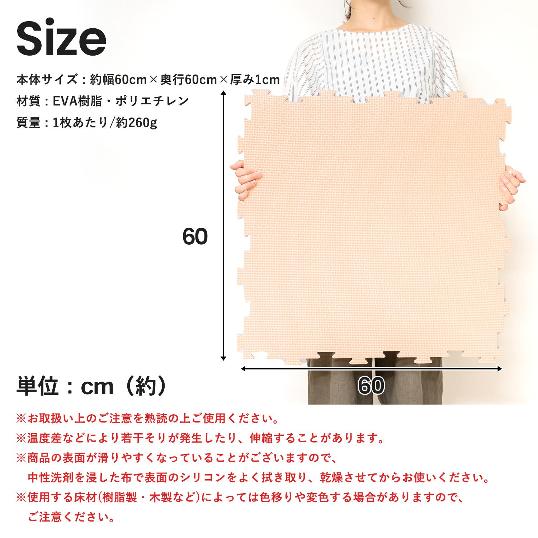 コーナン オリジナル LIFELEX ジョイントマット4P ブラウン/ベージュ 約60×60×1cm
