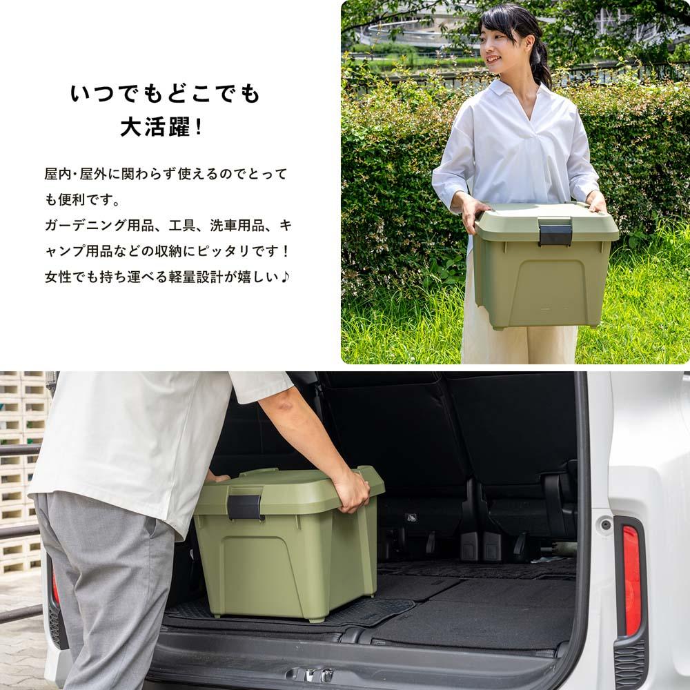 【 めちゃ早便 】ツールストッカー 400 オリーブ