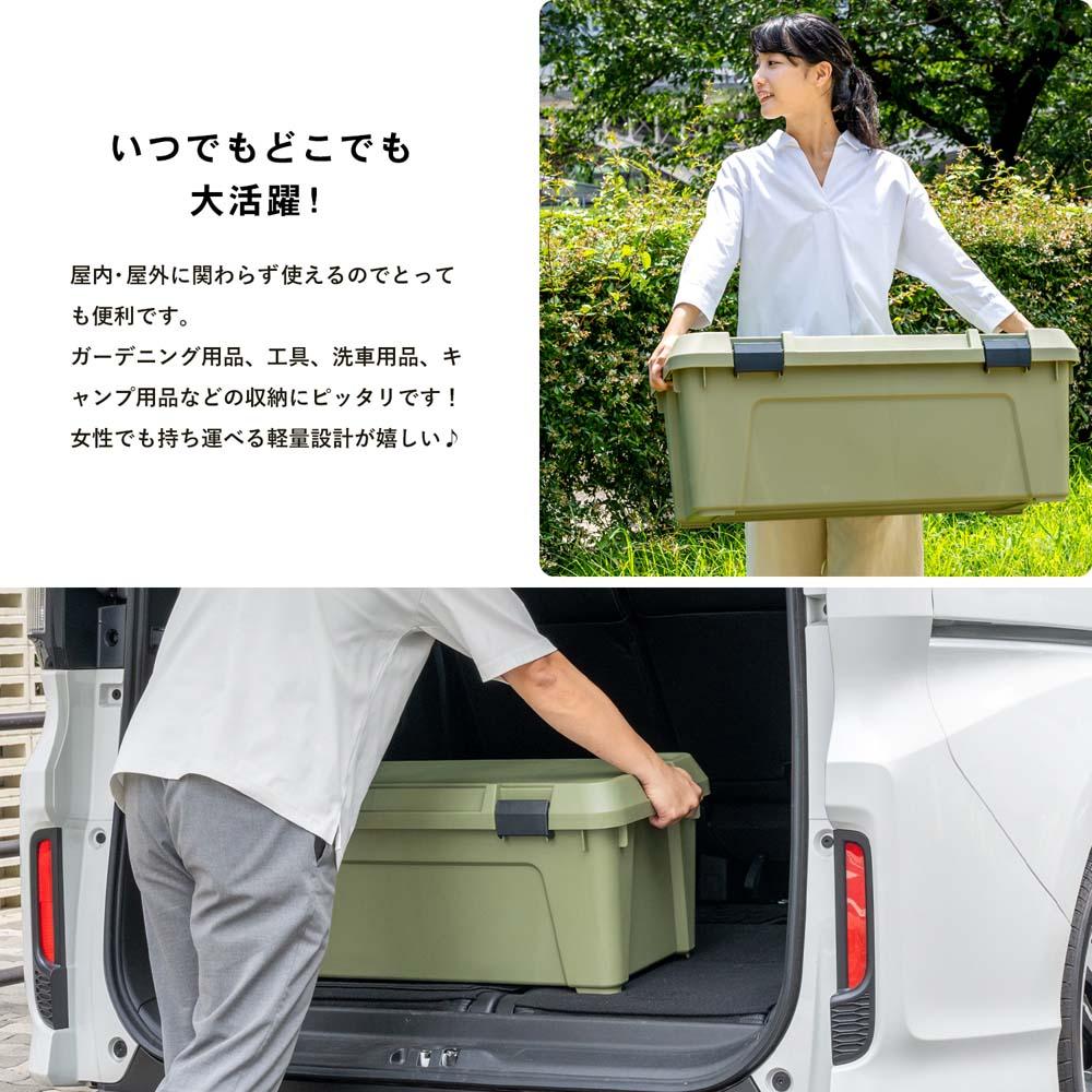 【 めちゃ早便 】ツールストッカー 800 オリーブ