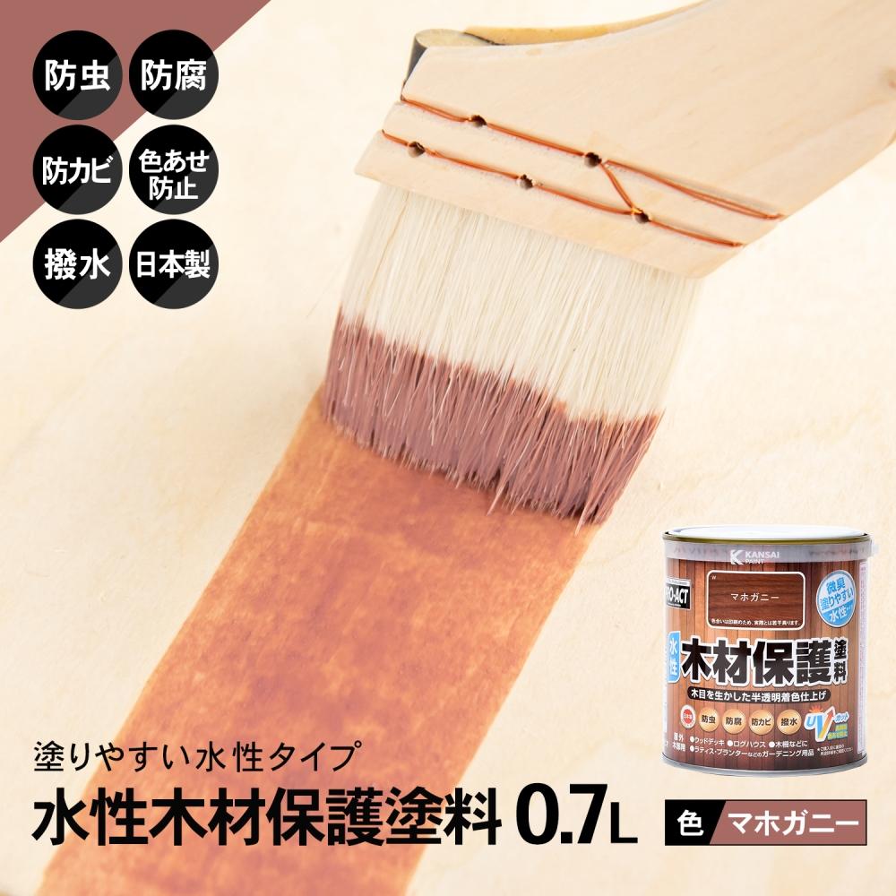 コーナン オリジナル PROACT 水性木材保護塗料 0.7L マホガニー