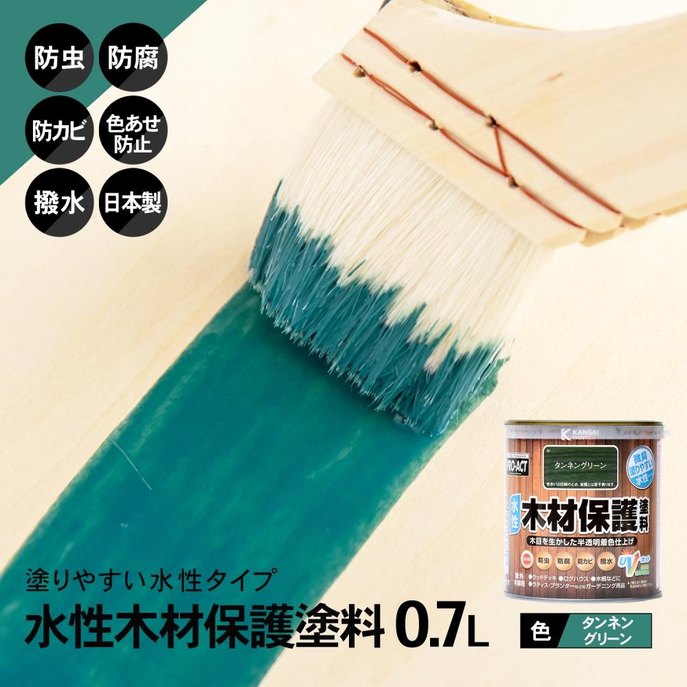 〇コーナン オリジナル PROACT 水性木材保護塗料 0.7L タンネングリーン