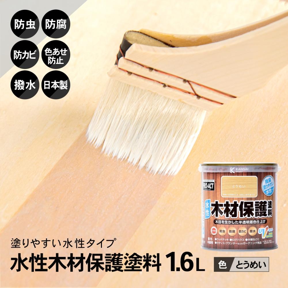 〇コーナン オリジナル PROACT 水性木材保護塗料 1.6L とうめい