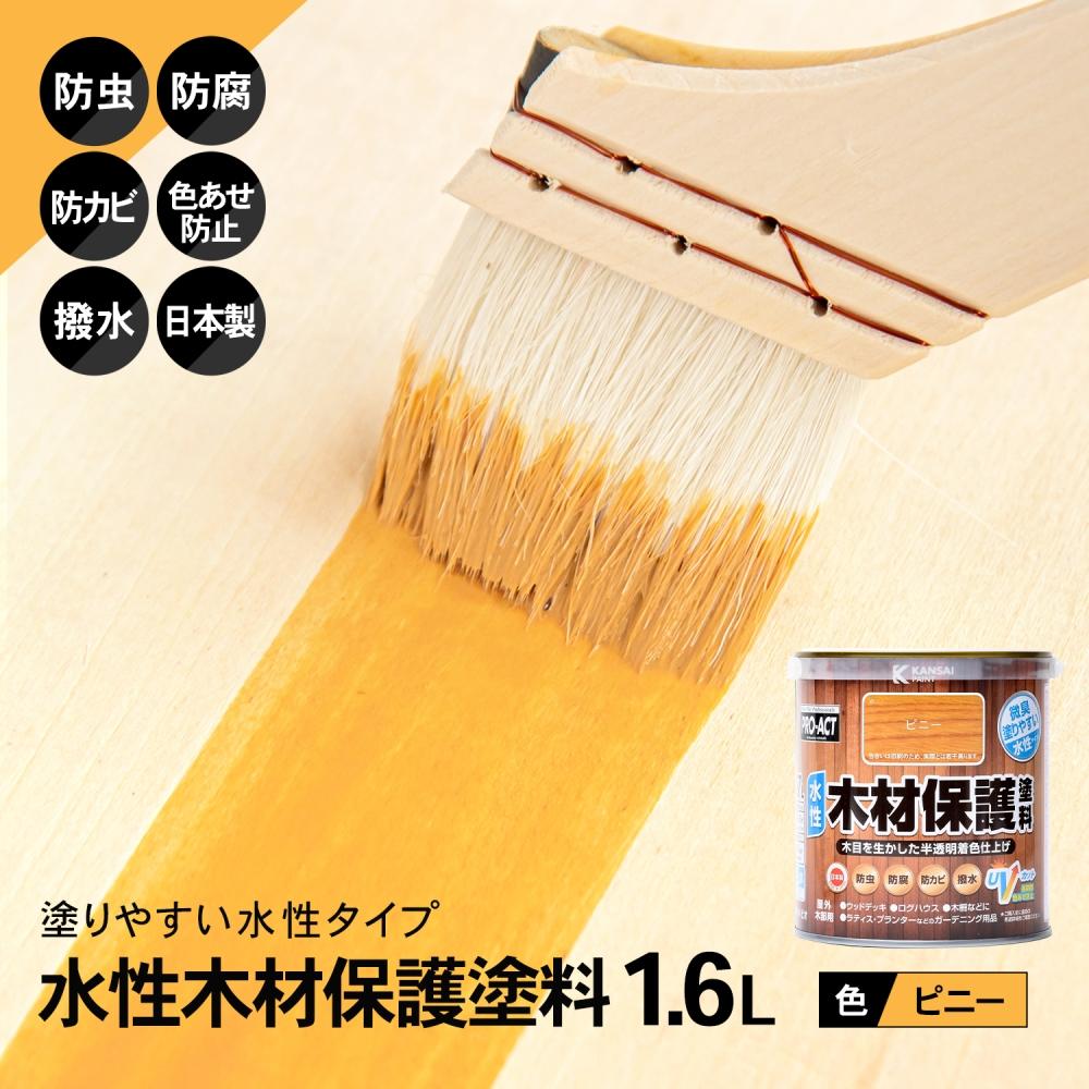 〇コーナン オリジナル PROACT 水性木材保護塗料 1.6L ピニー