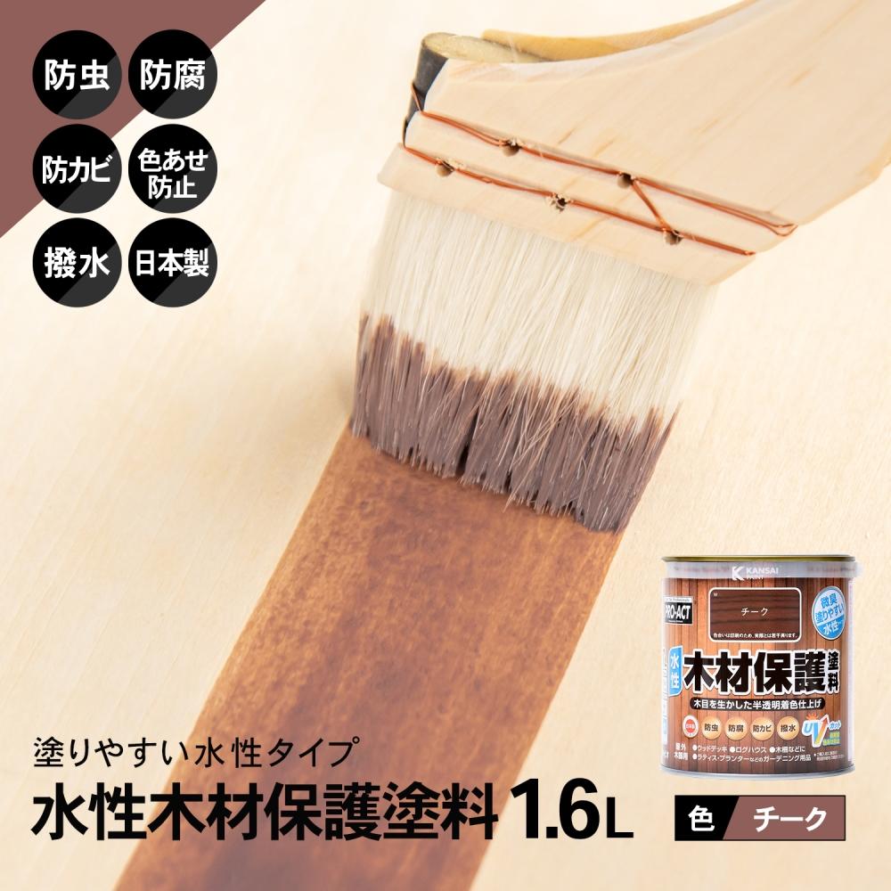 〇コーナン オリジナル PROACT 水性木材保護塗料 1.6L チーク