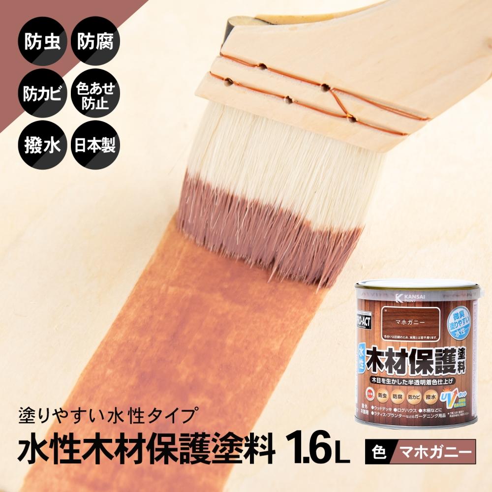 〇コーナン オリジナル PROACT 水性木材保護塗料 1.6L マホガニー