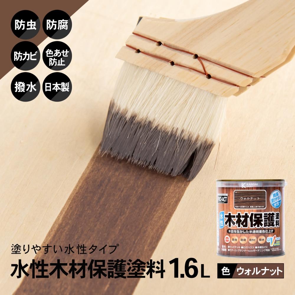 コーナン オリジナル PROACT 水性木材保護塗料 1.6L ウォルナット