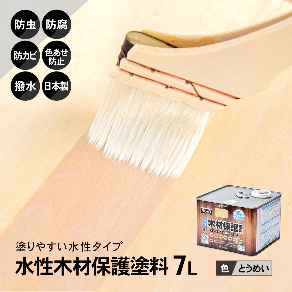 コーナン オリジナル PROACT 水性木材保護塗料 7L とうめい