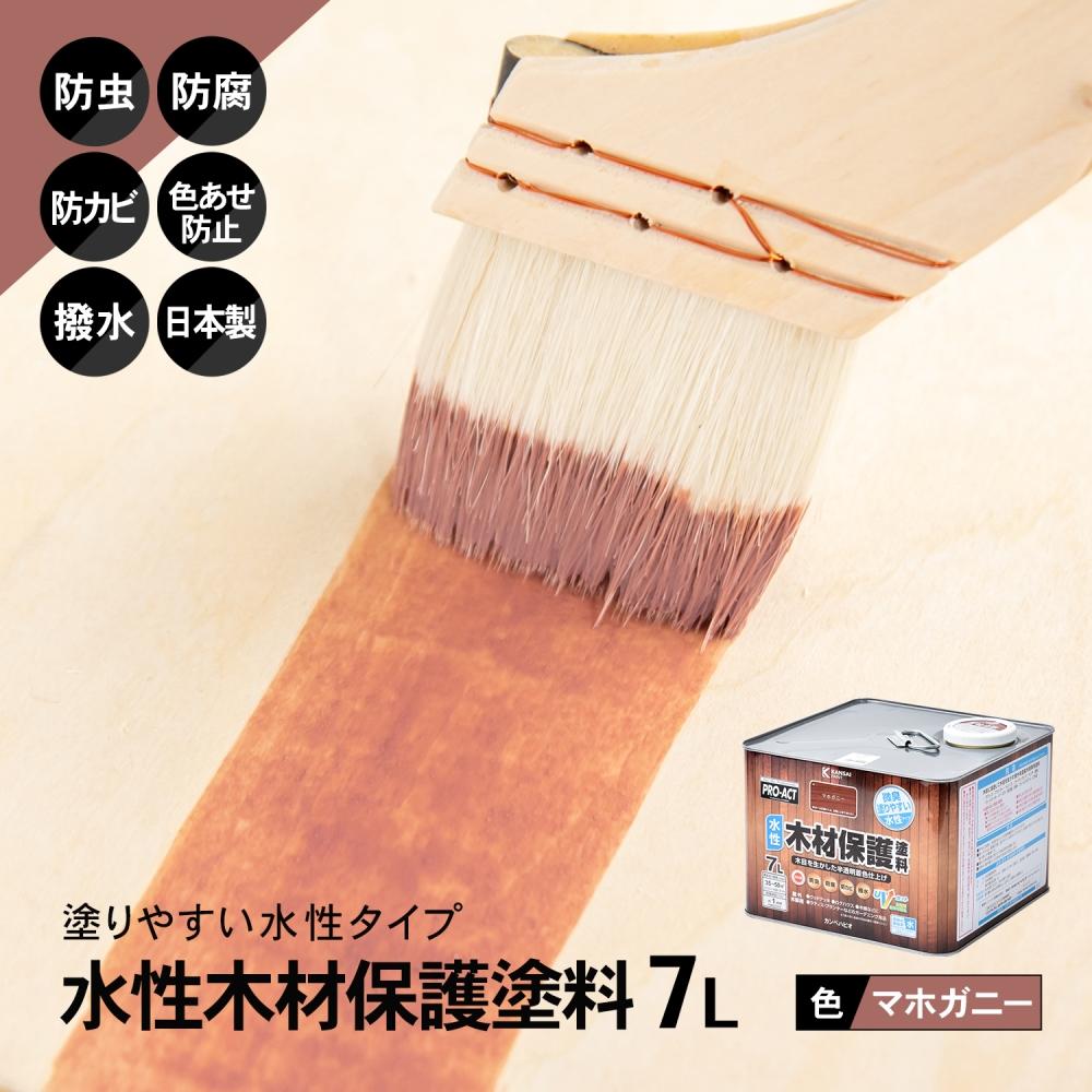 コーナン オリジナル PROACT 水性木材保護塗料 7L マボガニー