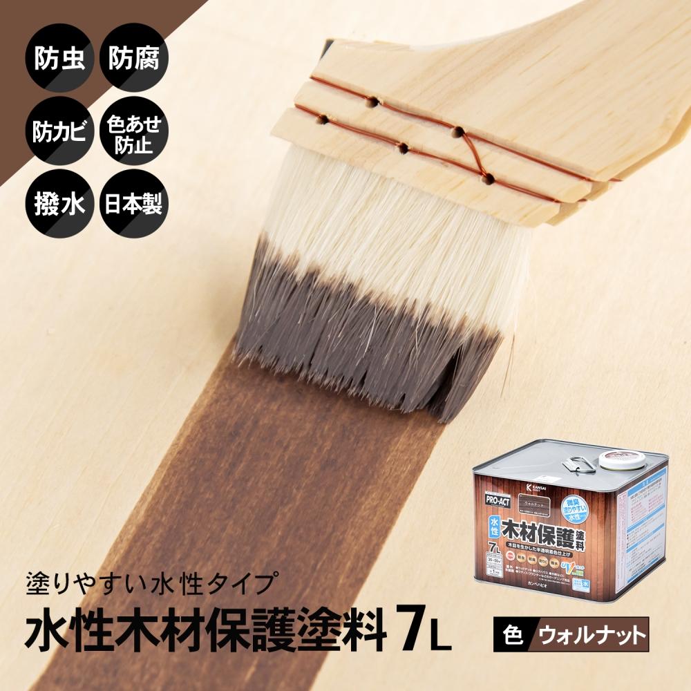 コーナン オリジナル PROACT 水性木材保護塗料 7L ウォルナット