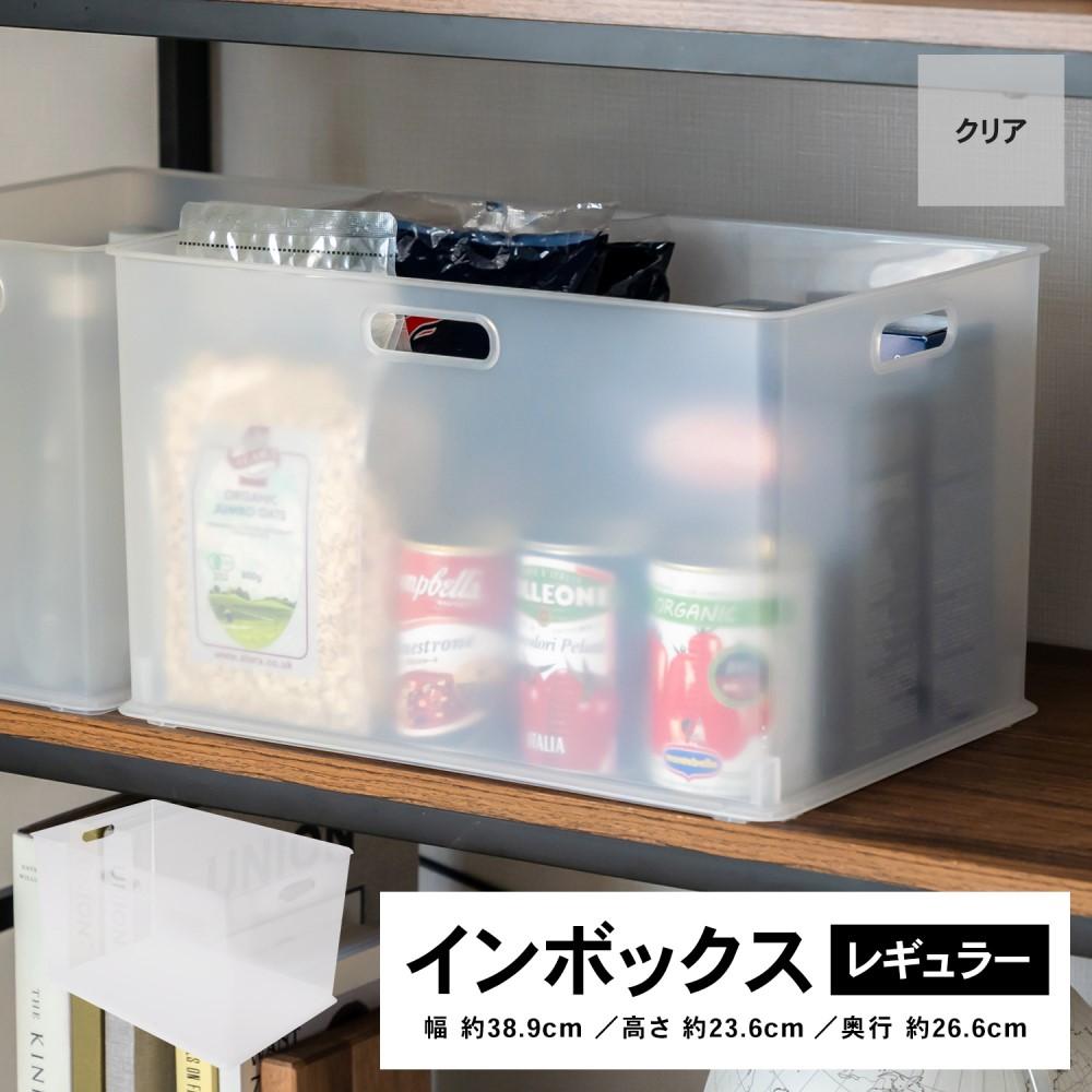 コーナン オリジナル LIFELEX インボックス レギュラー クリア KIN−RCL