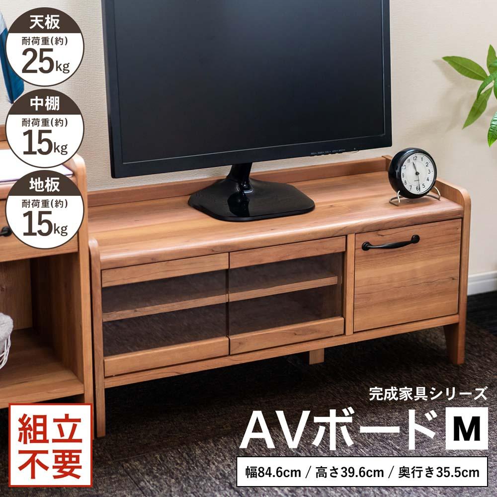コーナン オリジナル LIFELEX 完成家具 AVボード M 8540−35AV