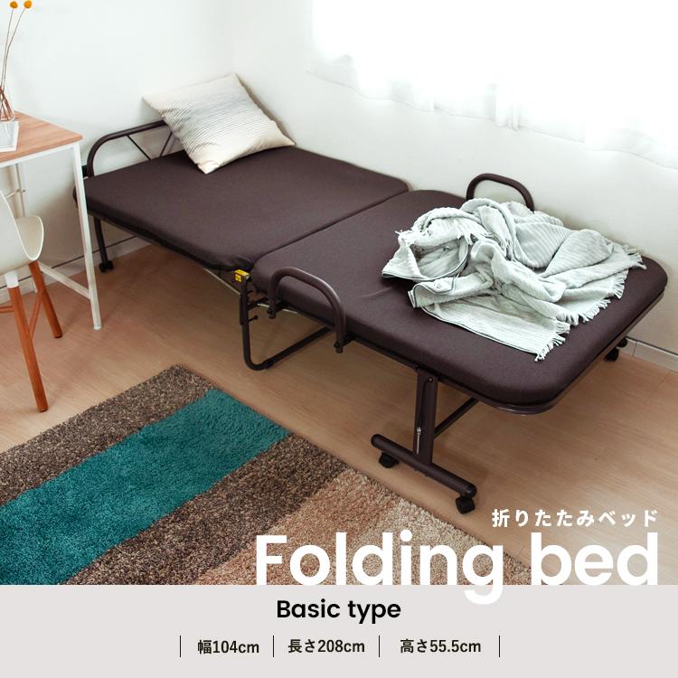 コーナン オリジナル 折りたたみベッド  KR18−0059