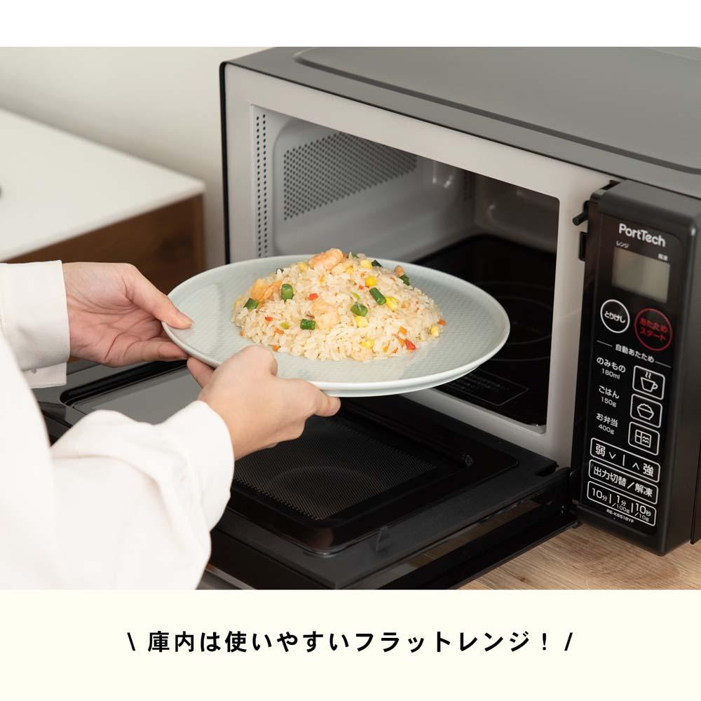 【 めちゃ早便 】コーナン オリジナル PortTech マイコンフラットレンジ RE−K6518YF