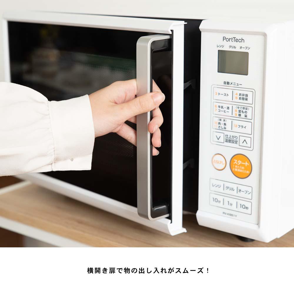 【 めちゃ早便 】コーナン オリジナル PortTech オーブンレンジ RV−K651Y