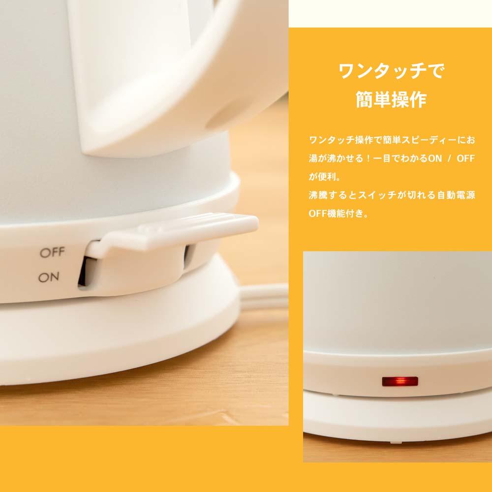 【 めちゃ早便 】☆ コーナン オリジナル PortTech ステンレス電気ケトルPVS−KE52−MW