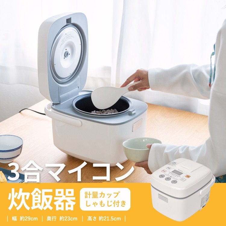コーナン オリジナル PortTech 3合マイコン炊飯器 PJC−300(W)