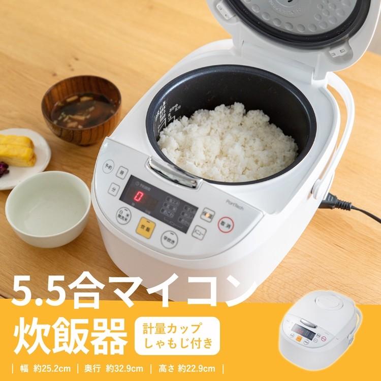 コーナン オリジナル PortTech 5.5合炊き マイコン炊飯器 PJD−M550(W)