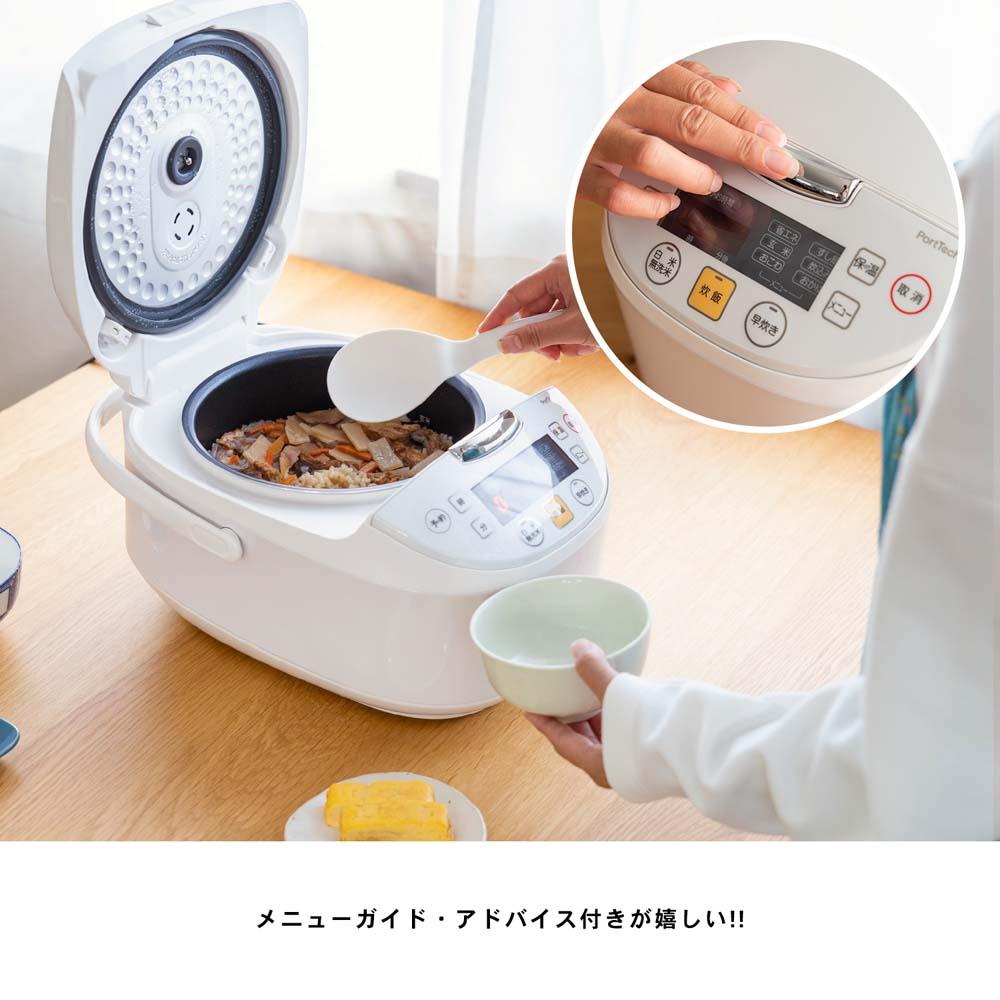 【 めちゃ早便 】コーナン オリジナル PortTech 5.5合炊き マイコン炊飯器 PJD−M550(W)