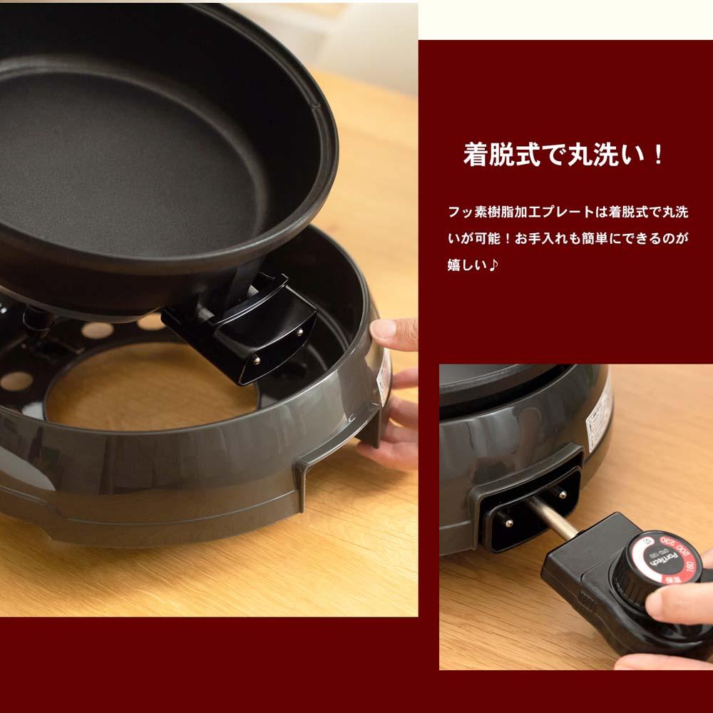 コーナン オリジナル PortTech グリル鍋 OTG−120