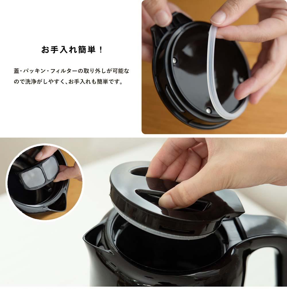 【 めちゃ早便 】☆ コーナン オリジナル PortTech 電気ケトル1.0L ブラック OKE−100ーB