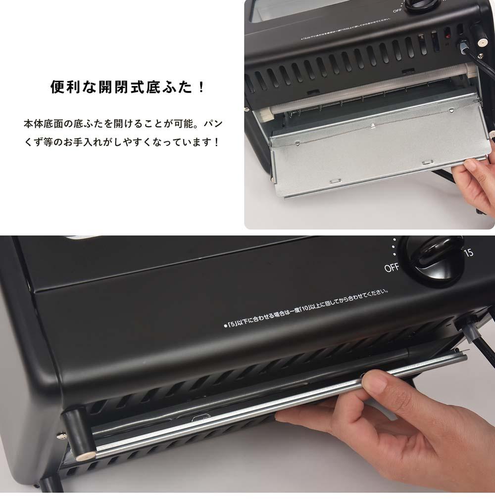 【 めちゃ早便 】コーナン オリジナル PortTech オーブントースター2枚焼 PTA−860(MB)