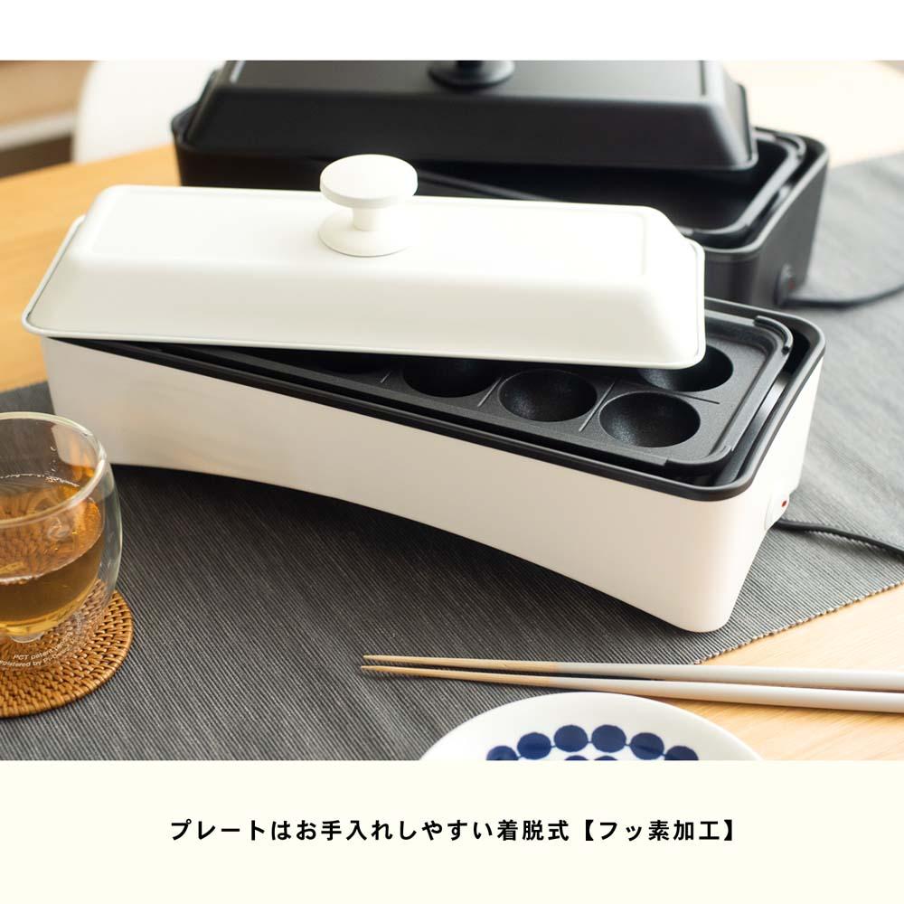 【 めちゃ早便 】☆☆ コーナン オリジナル PortTech スリムたこ焼き器&平面プレート POF−W120(W)